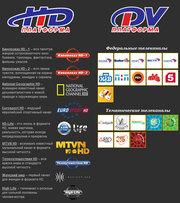 Платформа HD И НТВ+ HD