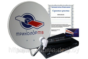Триколор  ТВ  -  135 русских каналов.